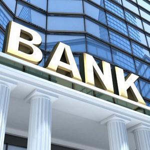 Банки Высокой Горы