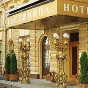 Гостиницы Высокой Горы