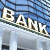 Банки в Высокой Горе