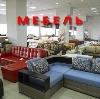 Магазины мебели в Высокой Горе